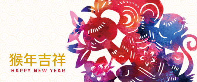 Happy Chinese New year from Amber & Co. - Capture Vancouver multicultural markets